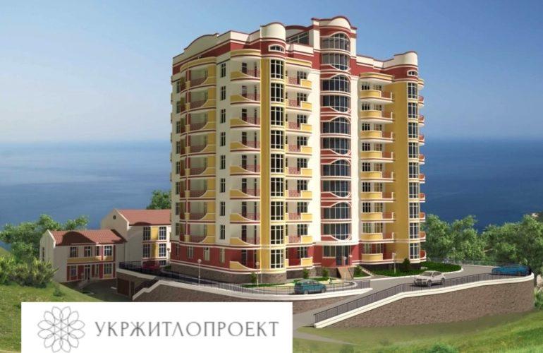 Проект Гаспра в Крыму от УкрЖитлоПроект