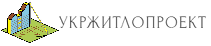 Проектная организация | УкрЖитлоПроект - Проектный Институт